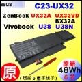 原廠 C23-UX32【 UX32A = 48Wh】 Asus Vivobook U38N / Zenbook UX32A UX32VD  電池【6芯】