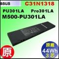 原廠 C31N1318【PU301LA  = 44Wh】 Asus PU301LA  Pro31LA 電池【3芯】