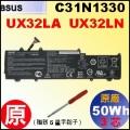 原廠 C31N1330【 UX32LN  = 50Wh】 Asus UX32LA UX32LN 電池【3芯】