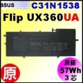 原廠 C31N1538【 UX360UA  = 57Wh】 Asus zenbook Flip UX360U 電池【3芯】