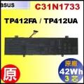 原廠 C31N1733【 TP412 = 42Wh】 Asus vivobook Flip TP412 電池【3芯】