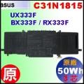 原廠 C31N1815【UX333F = 50Wh】 Asus UX333F / BX333F / RX333F 電池【3芯】