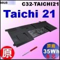 原廠【 C32-TAICHI21 = 35Wh】 Asus Taichi21 太極21 電池【6芯】