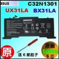 原廠【C32N1301 = 50Wh】 Asus Zenbook UX31LA 電池【6芯】