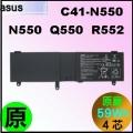 原廠【 C41-N550 = 59Wh】 Asus N550, Q550 電池【4芯】