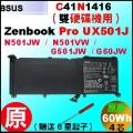 原廠 C41N1416【 UX501J = 60Wh】 AsusZenbook Pro UX501J UX501L 電池【雙硬碟機專用】