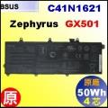 原廠 C41N1621【 GX501 = 50Wh】 AsusZephyrus GX501GI GX501VI  系列 電池【4芯】