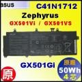 原廠 C41N1712【 GX501 = 50Wh】 AsusZephyrus GX501VIGX501VS 系列 電池【4芯】