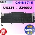 原廠 C41N1715【 UX331 = 50Wh】 AsusZenbook13 UX331  電池【4芯】