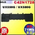 原廠 C42N1728【 UX550G = 71Wh】 AsusUX550G  UX580G 電池