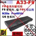 A33-F9【F9 = 6600 mAh】 Asus F9, F6, Pro60Ve  電池【9芯大電】