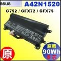 原廠 A42N1520【G752= 90Wh】 Asus ROG G752 GFX72 GFX75電池【8芯】