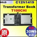 原廠 C12N1419【 T100CHI = 30Wh】 Asus Transformer Book T100CHI 電池【2芯】