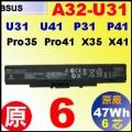 原廠【U31= 48Wh 】 Asus U31 U41 P31 P41 X35 X41 Pro35 Pro41【6芯】
