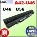 原廠【 U46= 74Wh 】 Asus U46 U56【8芯】