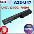 原廠 U47【 U47= 56Wh 】 Asus U47 Q400 R404 電池【6芯】