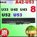 原廠【U53= 4400mah 】 Asus U33 U42 U43 U52 U53【8芯】