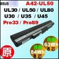 原廠 【UL30= 63 or 84Wh 】 Asus U30 U35 U45 / UL30 UL50 UL80 電池