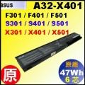 原廠 A32-X401【X401a= 47Wh】 Asus F301a F401a F501a S301a S401a S501a X301a X401a X501a 電池【4芯】