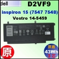 原廠 D2VF9【 inspiron15-7547 = 43Wh】Dell Vostro 5459 inspiron15 7457 7548  電池【3芯】
