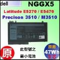 原廠 NGGX5【 Latitude E5270 = 47Wh】Dell Latitude E5270, E5470  電池【3芯】