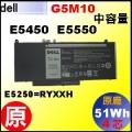 原廠 G5M10【 E5450 = 51Wh】Dell Latitude E5450 E5550  電池【4芯】