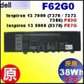 原廠 F62G0【 F62G0 = 38Wh】Dell inspiron13-7000 7370 7373 5000 5370 電池【3芯】