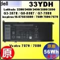 原廠 33YDH【 33YDH = 56Wh】Dell Latitude13 3380 3480 3490 3580 3590  電池【4芯】