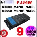 【 M4600 = 4400mAh / 6600mAh】Dell Precision M4600 M4700 M4800 M6600 M6700 M6800 電池