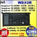 原廠 WDX0R【 WDX0R = 42Wh】Dell inspiron13 inspiron15 inspiron17 Latitude13 Vostro14  電池【3芯】