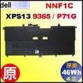 原廠 NNF1C【 XPS13 9365 = 46Wh】Dell XPS13 9365  電池【4芯】