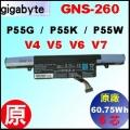 原廠 GNS-260【P55 = 60.75Wh】gigabyte P55W P55K P55W 電池