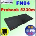 原廠  FN04【5330m = 41Wh】HP Probook 5330m 電池【4芯】