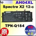 原廠 【 AH04XL= 41.58Wh】HP Spectre X2 12-c 電池【4芯】