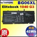 原廠 BG06XL【 Eliteboook 1040G3 = 45Wh 】HP Elitebook 1040 G3 電池