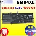 原廠 BM04XL【 BM04XL = 56.2Wh 】HP Elitebook X360 1030G3 電池