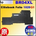 原廠【 BR04XL = 36Wh 】HP Elitebook Folio 1020G1 電池