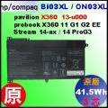 原廠 Bi03XL【X360 13-u= 41.5Wh】HP Pavilion X360 13-u 電池【3芯】