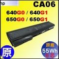 CA06 原廠【 Probook 640G1 = 50Wh 】HP Probook 640 650 G0 G1 電池