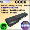 CC06 原廠【 8460p= 55Wh】HP EliteBook 8460w 8470w 8460p  8560p 8470p 電池【6芯】