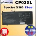原廠 CP03XL【13-ae= 60.9Wh】HP Spectre X360 13-ae 電池【3芯】