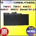 原廠 CS03XL【840G3= 46Wh】HP EliteBook 745G3 755G3 840G3 850G3 Zbook15UG3 電池【3芯】