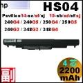 HS04【 240G4 = 41Wh】HP Pavilion14-ac  Pavilion15-ac  240G4 250G4 電池【4芯】