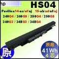 原廠 HS04【 240G4 = 41Wh】HP Pavilion14-ac  Pavilion15-ac  240G4 250G4 電池【4芯】