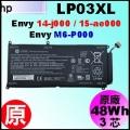 原廠 LP03XL【 Envy14-j000 = 48Wh 】HP Envy 14-j 15-ae 電池