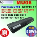 MU06 原廠【Envy17 = 55Wh】HP  Notebook PC G42 G62 G72 Envy17-1000  Envy17-1100系列【6芯】