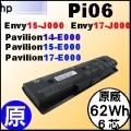 原廠 Pi06【 Pi06 = 62Wh】HP Envy15-J000 Envy17-J000 Pavilion14-E000 Pavilion15-E000 Pavilion17-E000電池【6芯】
