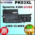原廠 PK03XL【Spectre X360 13-4000 = 56Wh 】HP Spectre X360G1 X360G2 電池