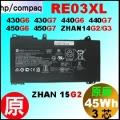 原廠 RE03XL【 Probook 430G6= 45Wh 】HP Probook 430G6 440G6 450G6 電池