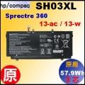原廠 SH03XL【Spectre X360 13-ac = 57.9Wh 】HP Spectre X360 13-ac 13-w 電池